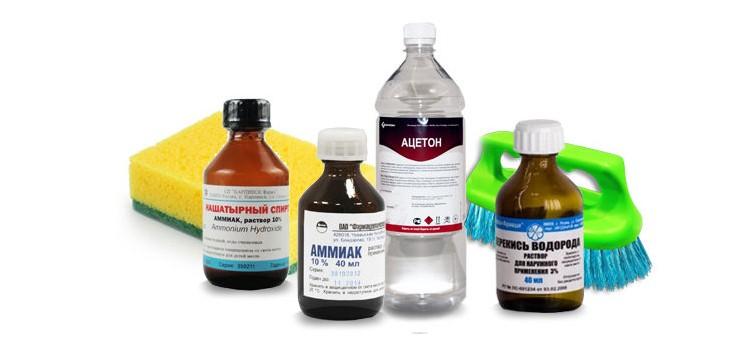 как отстирать йод с помощью бытовой химии