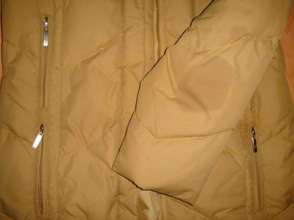 Жирное пятно на пуховике из полиэстера